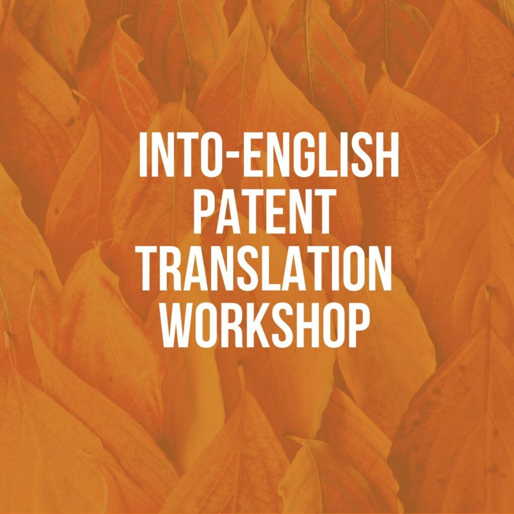 Patent Translation Course | January 11, 2021